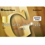 Credit card GOLD