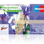 Pension card for payments