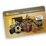 Gold Card for payments