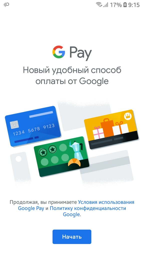 How to pay using Android Pay (Google Pay) with VISA card Privatbank