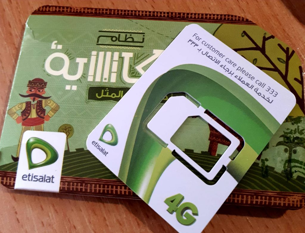 How to Refill Egyptian sim card from Ukraine, via Privat24